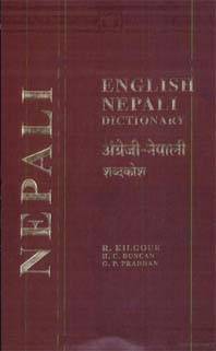 english-nepali-dictionary-kilgour-small.jpg